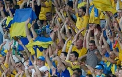 Ультрас станут коллективным членом Федерации футбола Украины