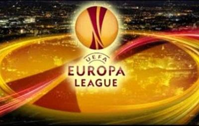 Лига Европы: Все результаты первых матчей 1/8 финала