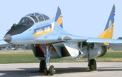 Ukrajna nem tudja végrehajtani egy megfigyelő repülést területe felett az Orosz Föderáció miatt előterjesztett pénzügyi feltételek