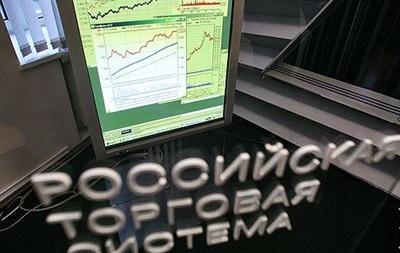 Индекс РТС в Москве упал до исторического минимума