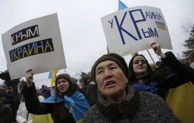 Крымские татары 14 марта создадут «живую цепь» в поддержку единства Украины
