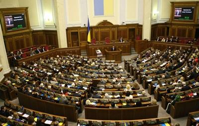 Рада рассмотрит вопрос роспуска парламента Крыма
