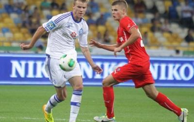 Канал Футбол: Матч Таврия – Динамо перенесен