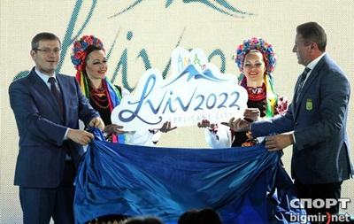 Львов официально стал претендентом на проведение Олимпиады 2022