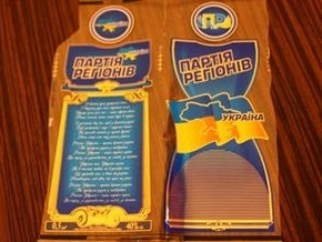 ВО Свобода: В Украине будут производить водку Партия регионов