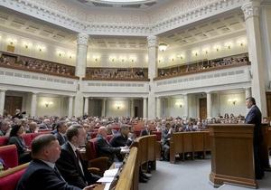 Сегодня открывается девятая сессия Верховной Рады