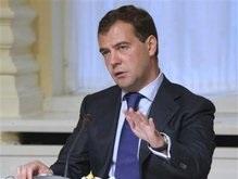 Медведев: О двусторонних встречах можно будет говорить после решения проблем с Украиной