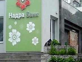 В Полтаве вкладчица устроила драку в банке Надра после отказа вернуть депозит