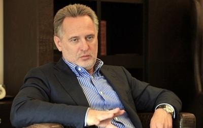 США попросят Австрию об экстрадиции Фирташа