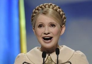 Тимошенко поблагодарила американских аудиторов и признала факт нецелевого использования средств
