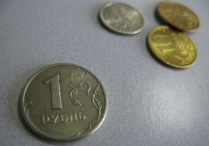 Саммит АТЭС обошелся России в две трети триллиона рублей