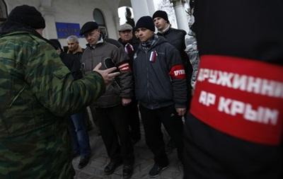 В Крыму исчез чилийский журналист