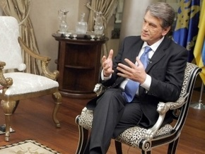 Ющенко обеспокоен тем, что Миссия МВФ покинула Украину