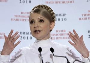 Тимошенко возмущена решением Ющенко не поддерживать ни одного из кандидатов