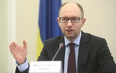 Правительство дополнительно выделит на оборону 6,8 млрд гривен - Яценюк