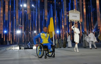 Украинские спортсмены будут участвовать в церемонии закрытия Паралимпиады