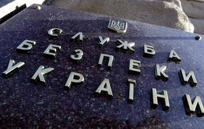 Милиция задержала вооруженных людей, планировавших дестабилизировать ситуацию в Запорожской области