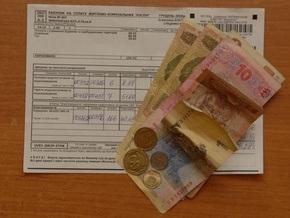 Прокуратура запретила властям Киева выбивать долги с помощью коллекторов