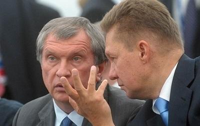 Руководителям Газпрома и Роснефти могут запретить въезд в ЕС