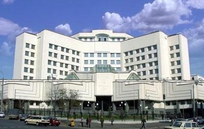 КС приступил к рассмотрению конституционности декларации о независимости Крыма