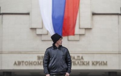 Крымский парламент провозгласил автономию независимым государством