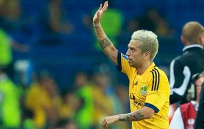 Игрок Металлиста Гомес боится возвращаться в Украину