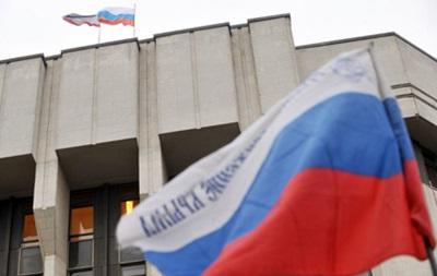Законодательство Украины в Крыму больше не действует – постановление