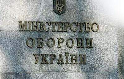 Решение поддержало  243 народных депутата