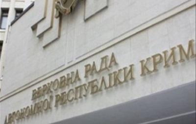 Высшим органом власти Республики Крым с 17 марта является парламент Республики Крым