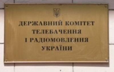 Рада назначила Наливайко главой Госкомтелерадио Украины