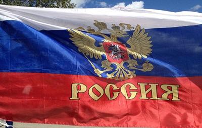 РФ предложила сформировать Группу поддержки для Украины