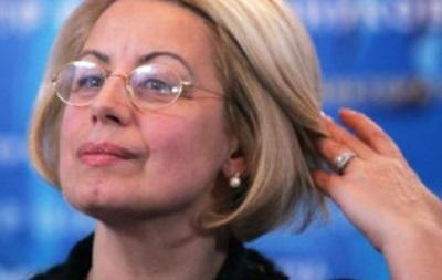 Украина еще не потеряла Крым - Герман