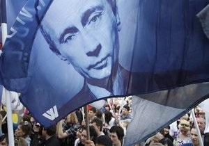Путин подписал резонансный закон о митингах