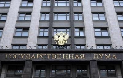 Из Госдумы России отозвали законопроект об ускоренном присоединении новых субъектов к РФ