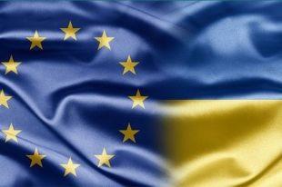 Евросоюз поддержал упрощение визового режима с Украиной
