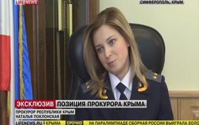 Суд разрешил задержать самопровозглашенных силовиков Крыма - Генпрокуратура