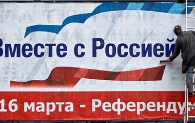 За присоединения Крыма к России проголосовало 123% севастопольцев - СМИ