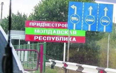 Приднестровье хочет вслед за Крымом войти в состав России