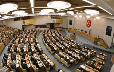 Депутаты Госдумы просят США и ЕС распространить на них санкции