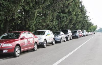 Автопробег Украина – наш дом