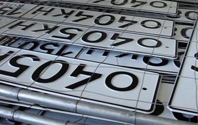 Крыму подобрали российские автомобильные номера