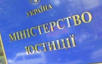 Украина обратится к ЕСПЧ и ОБСЕ из-за нарушений на референдуме в Крыму