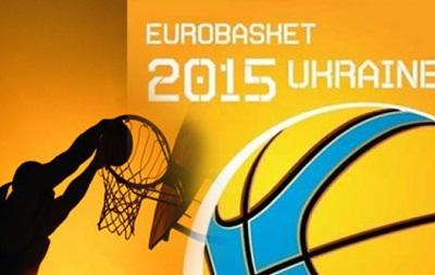 Украина урежет расходы на Евробаскет-2015 в несколько раз