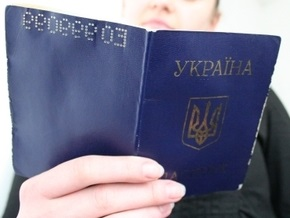 Минюст: Украинцы стали реже менять имена и фамилии