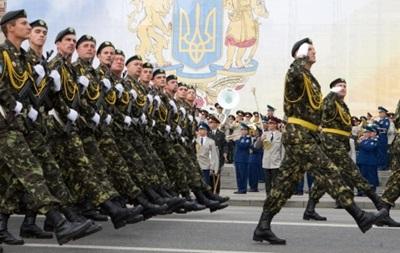 Во Львове формируется батальон территориальной обороны