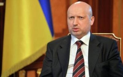 Украина и весь цивилизованный мир никогда не признают аннексию украинской земли – Турчинов