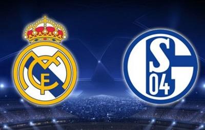 Реал Мадрид – Шальке – 3:1 текстовая трансляция ответного матча Лиги чемпионов