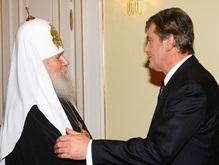 НГ: Между Москвой и Константинополем