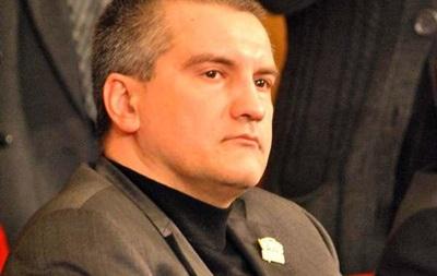 Выборы в Крыму и Севастополе пройдут в сентябре 2015 года - Аксенов