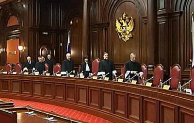 Процедура рассмотрения запроса президента РФ проводилась без публичных слушаний